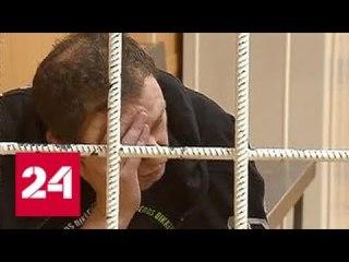 Расследование Эдуарда Петрова - Обобрать до нитки, или Пирамиды - 2015 - (2018)