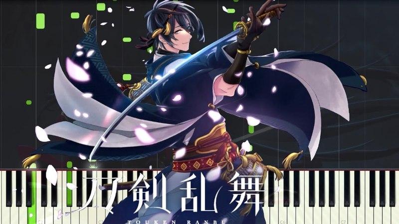 Katsugeki Touken Ranbu 活撃 刀剣乱舞 OP Hikari Tatsu Ame Piano Synthesia Tutorial