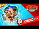 Обзор Donkey Kong Country: Tropical Freeze для Nintendo Switch