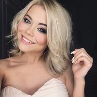 София Чежегова