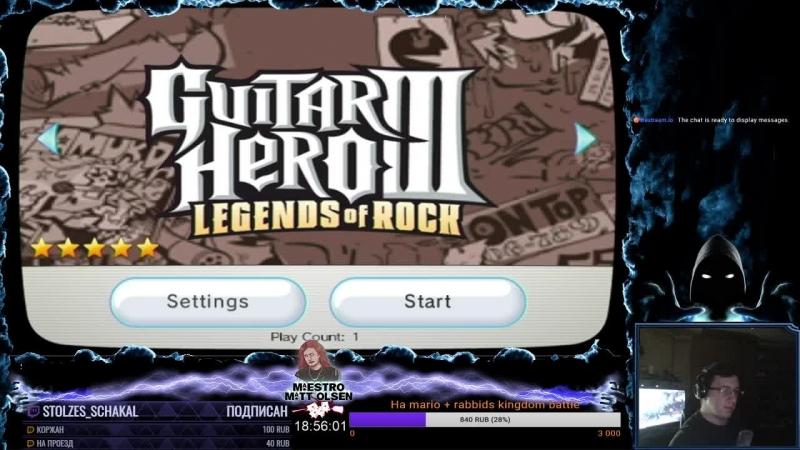 Герой гитары 3! играем альбомы Nightwish, и турнир по Mario Kart 8))