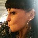 Irina Golub фото #17