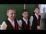VII Всероссийский фестиваль-конкурс