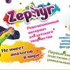 Кинетический пластилин Zephyr и  песок Лепа.
