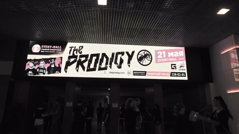 The Prodigy Mindfields Live in Russia