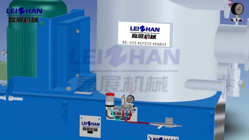 Video of Leizhan M.C.Pressure Screen