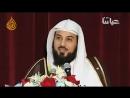 Путь к успеху / Мухаммад аль-Арифи