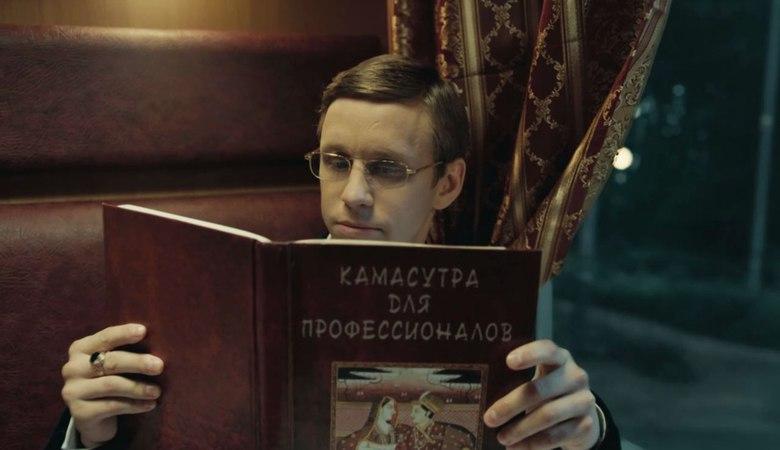 Универ Новая общага 7 сезон 35 серия