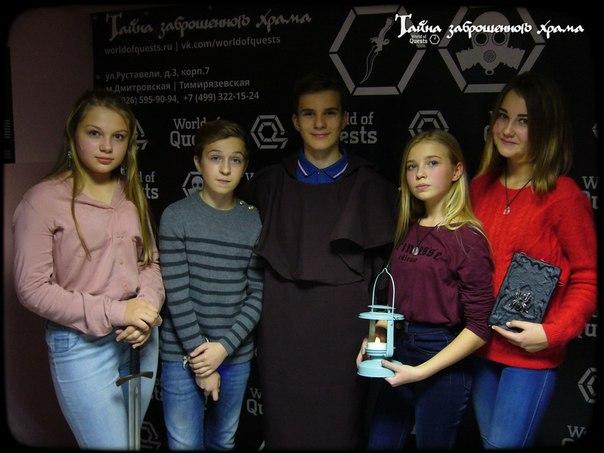 Команда победителей 07.11.2017