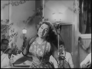 Aaiye Meharbaan - Madhubala, Ashok Kumar - Howrah Bridge - Evergreen Melodious Classic Hindi Song