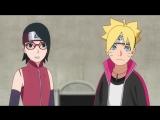 Боруто 60 серия (Rain.Death) / Boruto: Naruto Next Generations 60 русская озвучка