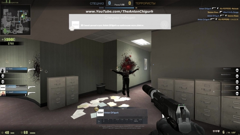 Counter-Strike Global Offensive / Matchmaking 15