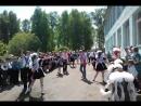 Школьный вальс. Последний звонок. 11 класс. Аёвская СОШ 2016г.
