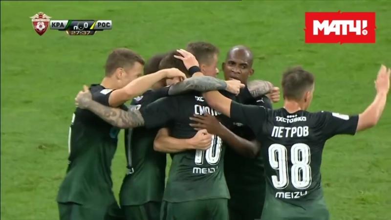 «Краснодар» – самый стабильный клуб России