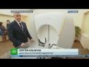 Лечение рака за 15 минут возможно в России