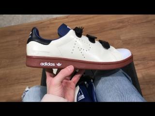 Adidas Stan Smith Comfort x Raf Simons