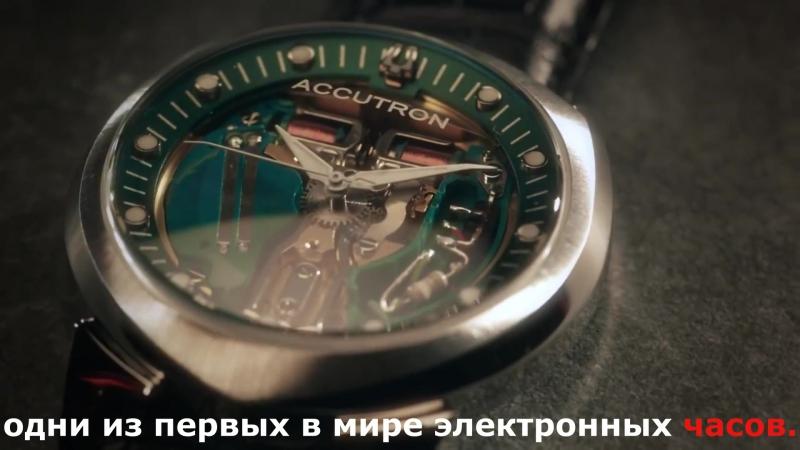 Bulova UFH Мини история