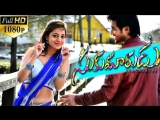 Mr. Sukumar (Sukumarudu) 2017 Full Hindi Dubbed Movie