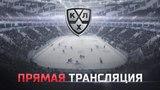 Моменты из матчей КХЛ сезона 1718 Гол. 13. Сигарёв Андрей (Адмирал) рикошетом от соперника 18.02