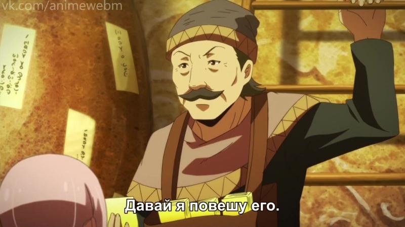 Anime.webm Kino no Tabi