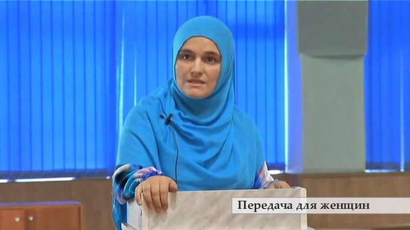 Лекция Фатимы Насибовой для женшин: