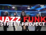 Jazz-funk by Monika| M.I.A. – A.M.P  | ШКОЛА ТАНЦЕВ