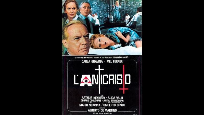 Антихрист (1974) - L'Anticristo » Freewka.com - Смотреть онлайн в хорощем качестве