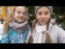 С Днем Рождения, Вероника Николаевна! 10.12.2017