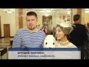 Специальный репортаж- финал проекта «Большая сцена – 3».mp4