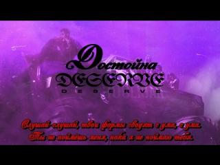 [MP3] Kris Wu - Deserve ft. Travis Scott (Official Audio) [рус. саб]