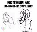 Александр Челбаев фото #34