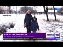 Сын актрисы попал в больницу после игры в снежки