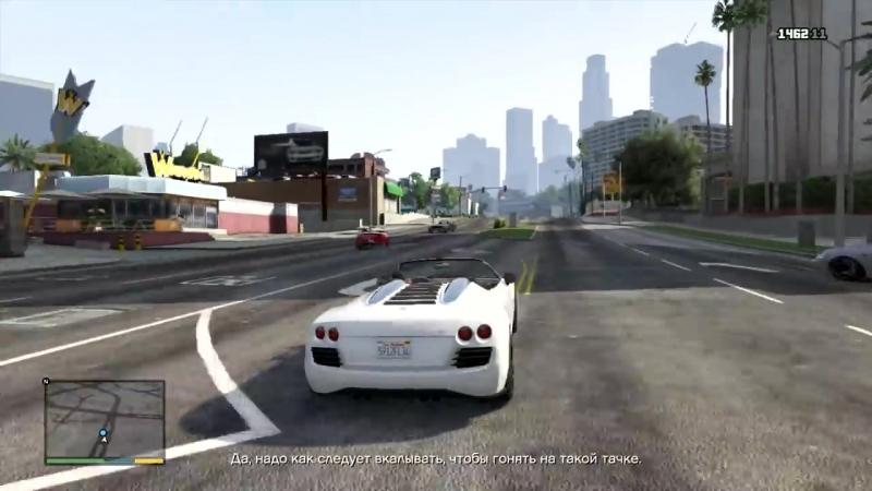 [RusGameTactics] Прохождение Grand Theft Auto V (GTA 5) — Часть 1: Ограбление в Людендорфе / Франклин и Ламар