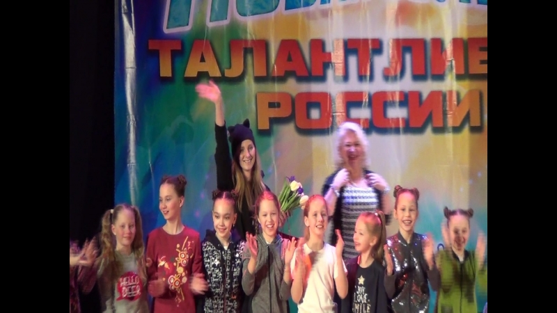 Гран При на международном танцевальном конкурсе.