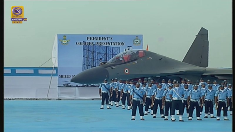President's Standard and Colours Presentation of Indian Air Force