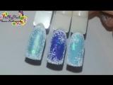 ❄ ЗИМНИЙ дизайн ногтей ❄ СНЕЖИНКИ на ногтях ❄ Дизайн ногтей гель лаком ❄ Nail De
