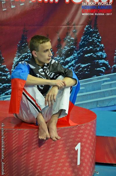 Артем Шевцов