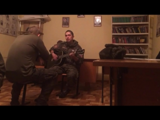 Аматори - дыши со мной(cover)