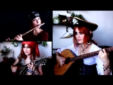Pirates_of_the_Caribbean_-_Up_is_Down_(Gingertail_Cover)[1]