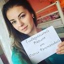Мадина Гибадуллина фото #26