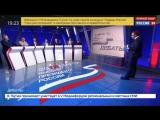 Юрий Болдырев в дебатах на Россия 24
