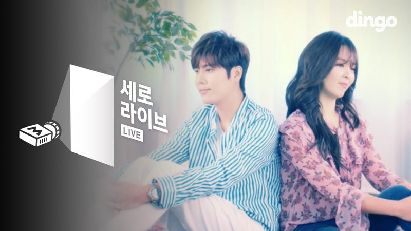 [세로라이브] 김규종 - 너란 계절 (feat. 디에이드)