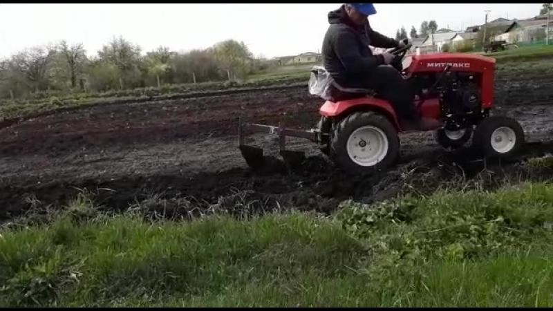 Вспашка поля самодельным 2х корпусным плугом с садовым трактором Митракс.