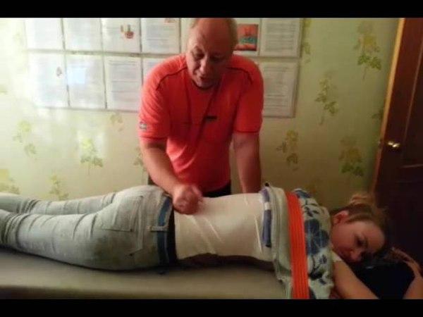 массажист-костоправ *ВЫТЯЖКА*