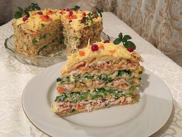 Napoleon salatı. Çox ləzzətli qat-qat salat.
