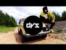 DJ Blyatman – Slav King (feat. Life of Boris)