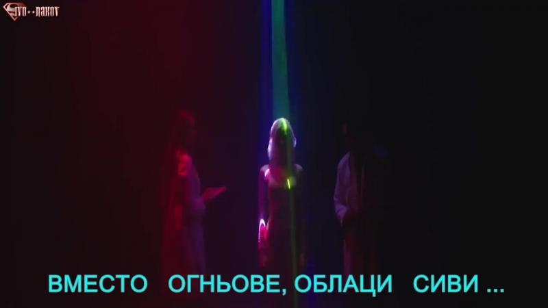 Ацо Пейович - Фатална доза