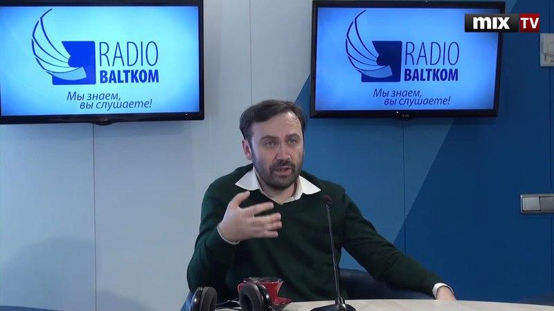Российский политический деятель Илья Пономарёв в программе Встретились, поговорили MIXTV