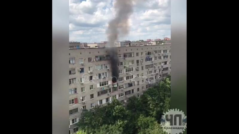 Пожар в Краснодаре
