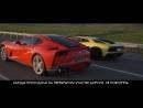 Race Ferrari 812 Superfast vs Lamborghini Aventador S